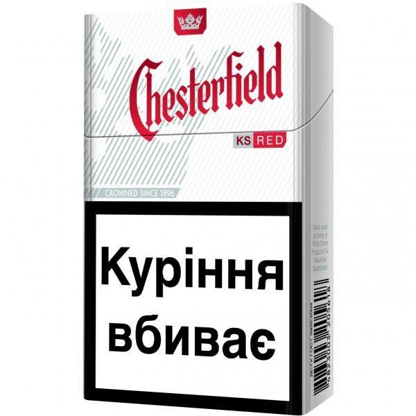 Честерфилд ред сигареты купить в купить электронную сигарету в казани цены