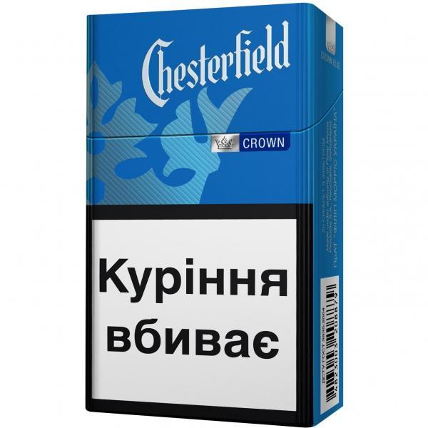 Честерфилд сигареты цена купить nexx электронная сигарета одноразовая