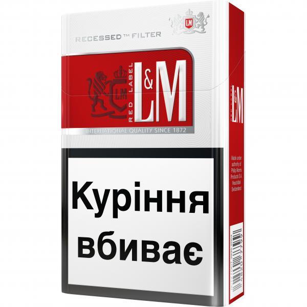 сигареты лм красные купить