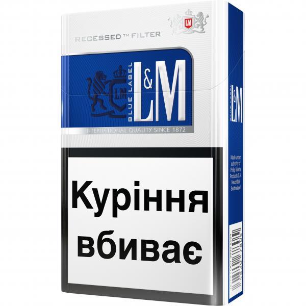 Лм сигареты где купить в сигареты классик купить