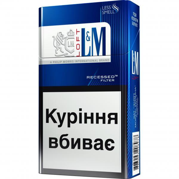 Купить сигареты lm розница томск табак оптом