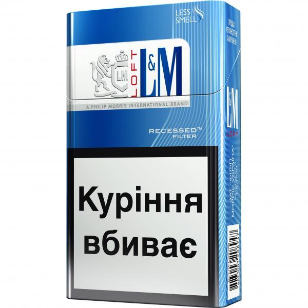 Купить сигареты lm синий сигареты рере купить в москве