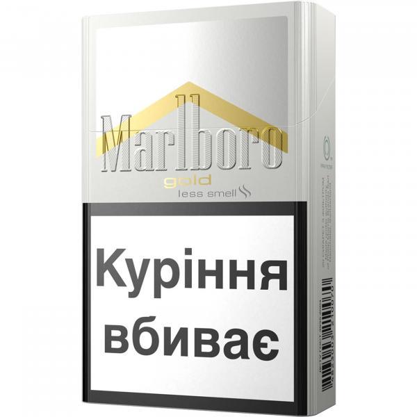 Сигареты мальборо купить в украине сигареты мелкий опт с доставкой