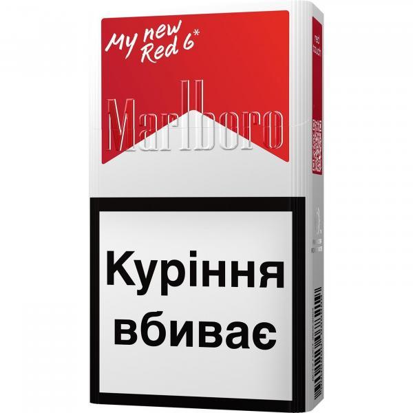 Сигареты мальборо цена купить купить эл сигарету в новосибирске