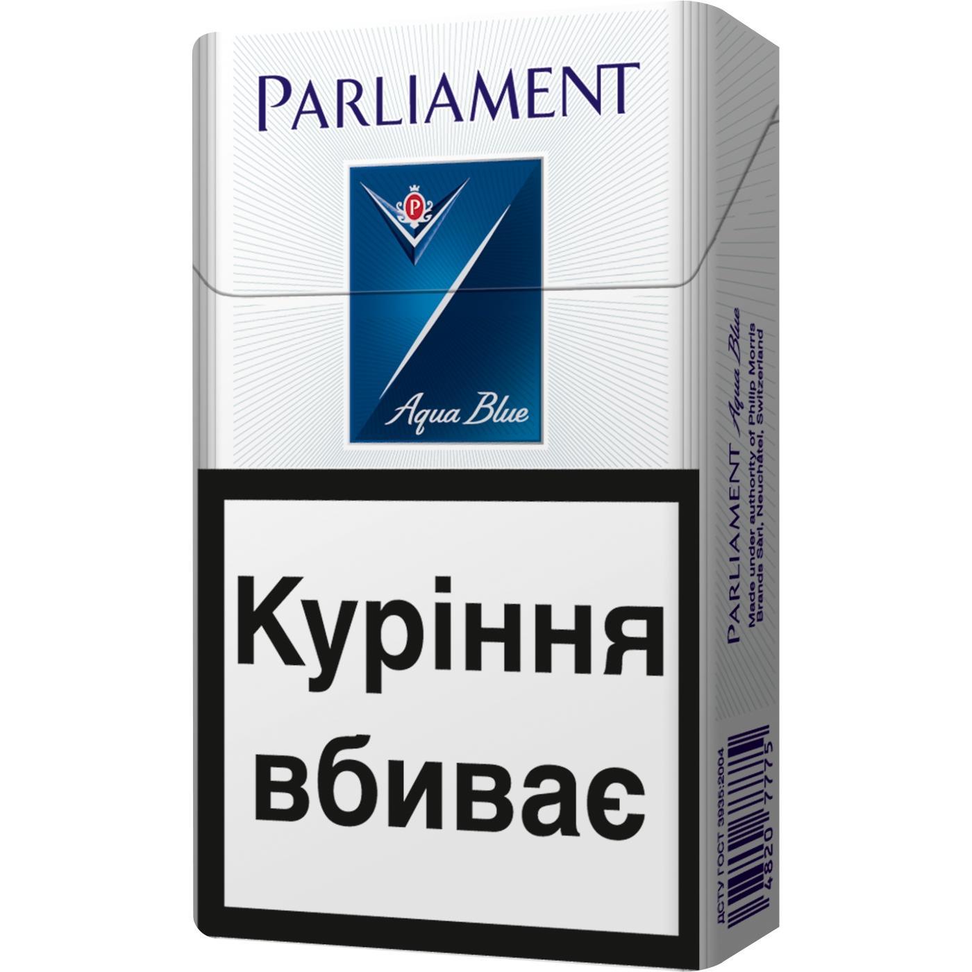 парламент сигареты купить дешево в москве