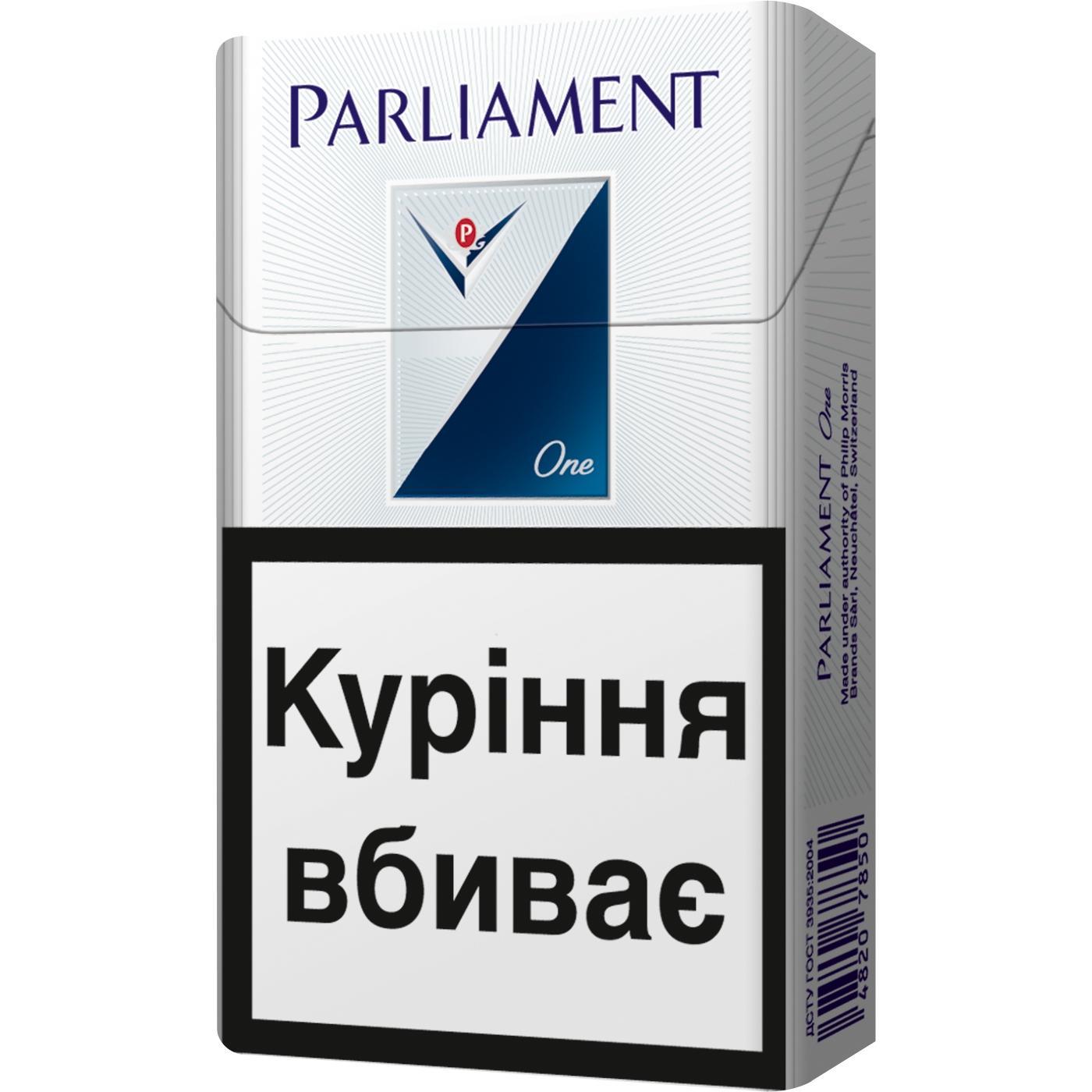 Купить сигареты parliament опт сигарет оптом в спб дешево