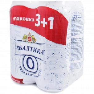Пиво Балтика №0 безалкогольное ж/б мультипак