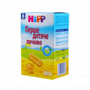 Печенье HiPP Первое детское