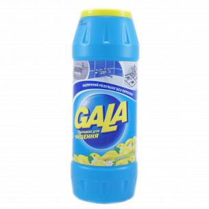 Порошок чистящий Gala OV Лимон
