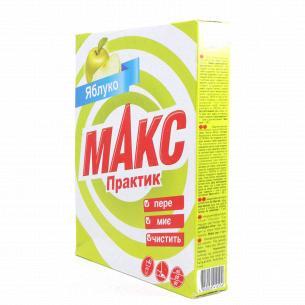 Порошок стиральный Макс Практик Яблоко