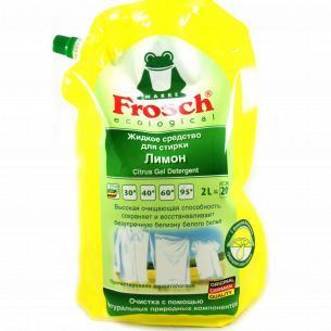 Средство для стирки Frosch Цитрус жидкое