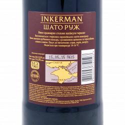 Вино Инкерман Шато Руж красное полусухое