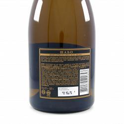 Вино игристое Shabo белое брют