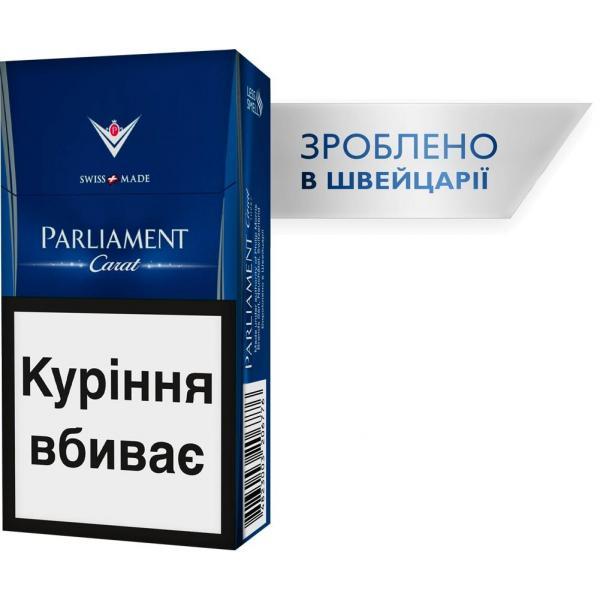 Parliament carat сигареты купить в электронная сигареты и трубки купить в москве