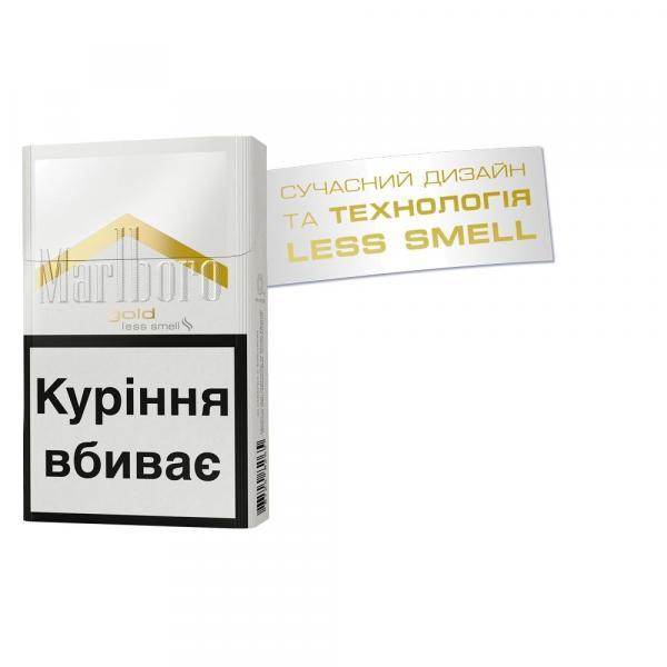 купить сигареты розница в москве
