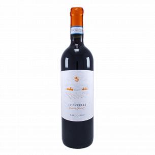 Вино I Castelli Bardolino