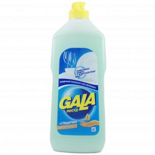 Жидкость для мытья посуды Gala бальзам