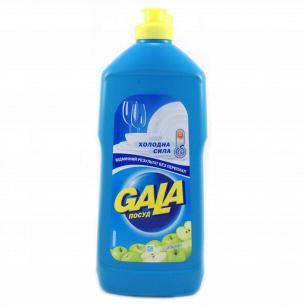 Жидкость для мытья посуды Gala Яблоко