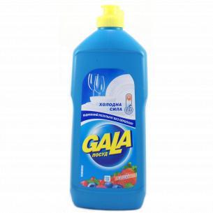 Жидкость для мытья посуды Gala Ягода