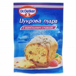 Пудра сахарная Dr.Oetker с ванильным вкусом