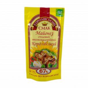 """Майонез """"Королiвський смак"""" 67%"""