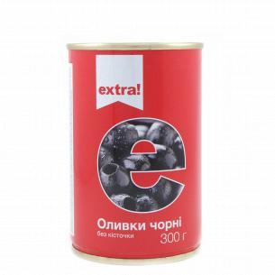 Оливки Extra! черные без косточки