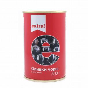 Оливки Extra! черные с косточкой