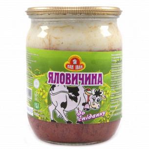 Говядина Агрофирма Столичная К завтраку