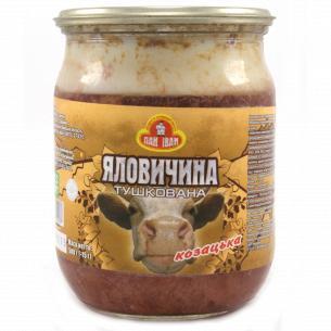 Говядина Агрофирма Столичная Казацкая