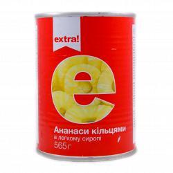 Ананасы Extra! кольцами в легком сиропе