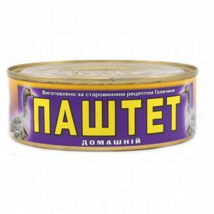 """Паштет """"Галицький смак"""" Домашний из гуся"""