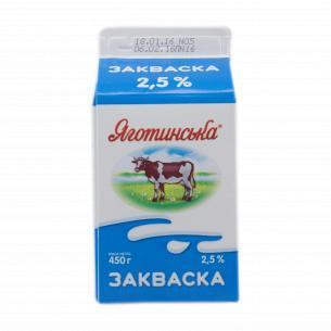 """Закваска """"Яготинська"""" 2,5%  п/п"""