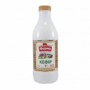 Кефир Ферма 1%