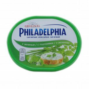 Сир Philadelphia З травами