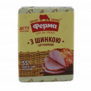 Сыр Ферма плавленый с ветчиной 55%