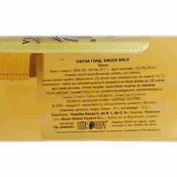 Текила Sauza Gold