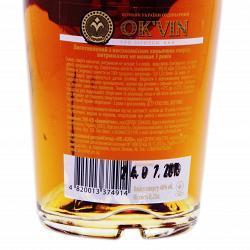 Коньяк Okvin 3 звезды