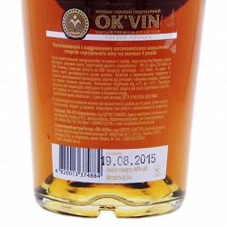 Коньяк Okvin 4 звезды