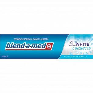 Паста зубная Blend-a-med 3D White Бодрящая Свежесть