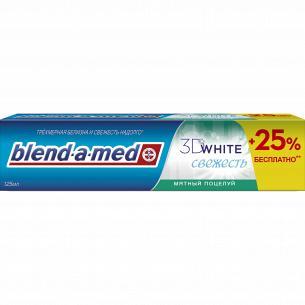 Паста зубная Blend-a-med 3D WhiteFresh Мятный поцелуй