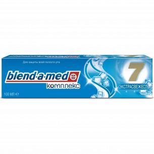 Паста зубная Blend-a-med Complete Extra Fresh