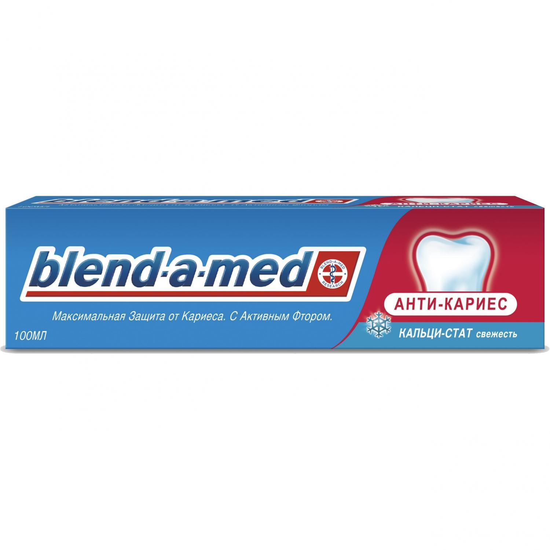 Паста зубная Blend-a-med Анти-кариес свежесть
