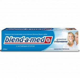 Паста зубная Blend-a-med Защита от кариеса 3D