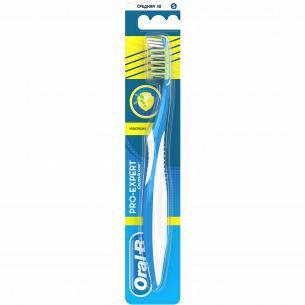 Щетка зубная Oral-B Pro-Expert Антибактериальная средней жесткости