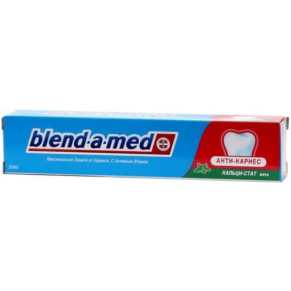 Паста зубная Blend-a-med Кальци-стат мята