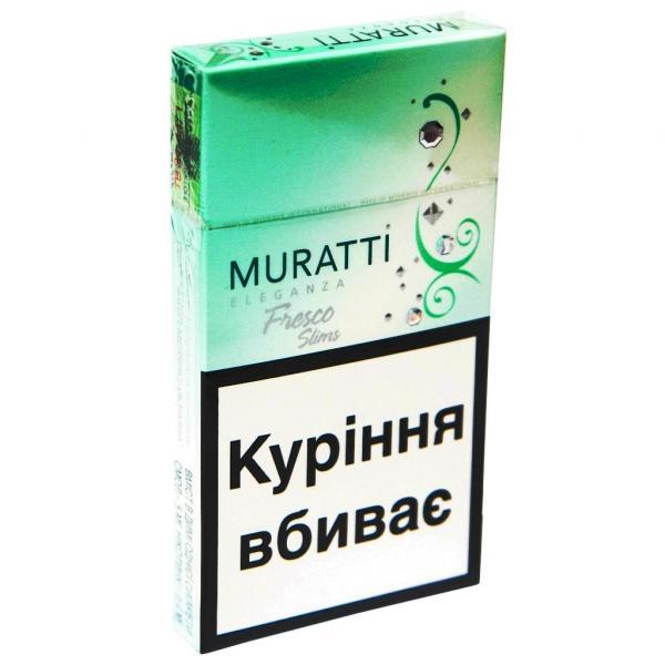 muratti сигареты купить в спб