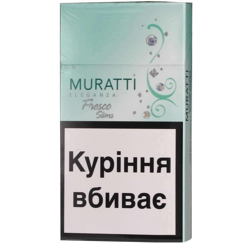 Сигареты muratti купить сигареты профит купить