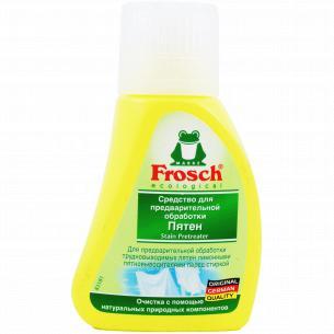 Пятновводитель Flacken Frosh для текстиля