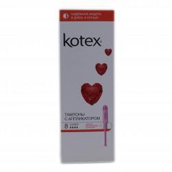 Тампоны Kotex Lux Super аппликаторные