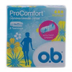 Тампоны o.b. ProComfort Normal